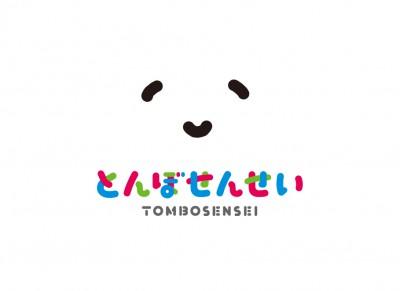 guest_nedoko_tombo